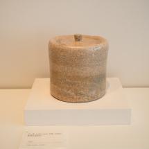 Kutani and Kanazawa Ware - Ohi Toshio - Fresh-water jar, Ohi white Raku glaze